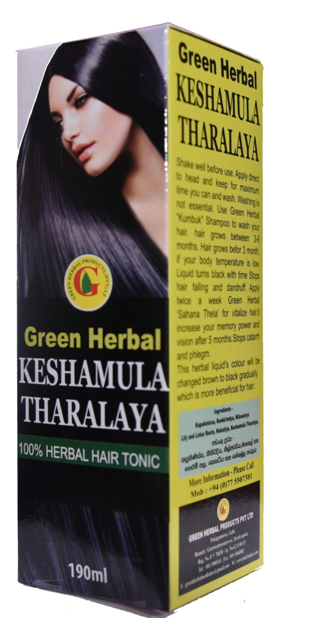 Keshamulatharalaya (Herbal Hair growing liquid)