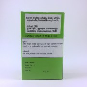 gastritis Relief