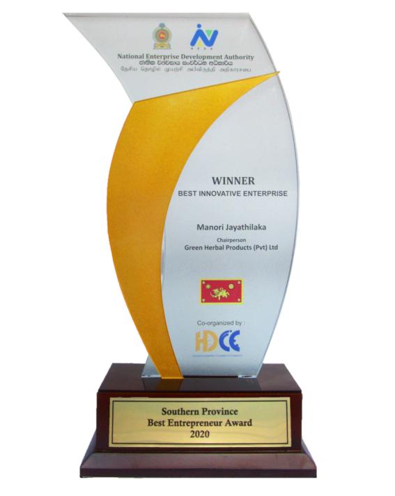 most productive enterprise award